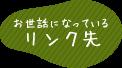 b_link